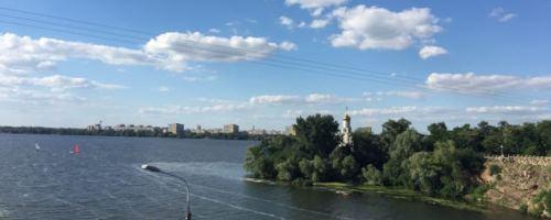 Ukrainische Frauen Dnipro Fluss