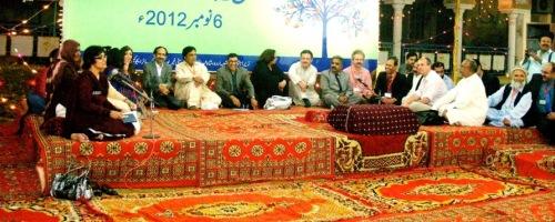 https://www.literaturportal-bayern.de/images/lpbblogs/pakistan2_200.jpg
