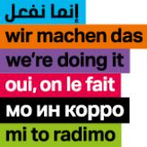 https://www.literaturportal-bayern.de/images/lpbinstitutions/Wirmachendas164.png