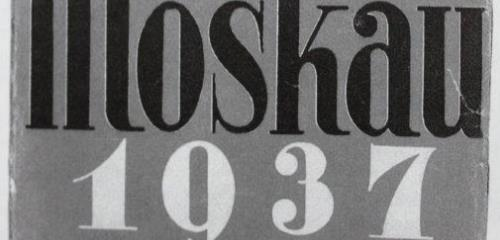 https://www.literaturportal-bayern.de/images/lpbthemes/2014/klein/amazone_Feuchtwanger_Moskau_1937_240.jpg