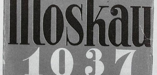 https://www.literaturportal-bayern.de/images/lpbthemes/2018/klein/Feuchtwanger_Moskau_1937_500.jpg