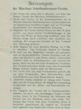 https://www.literaturportal-bayern.de/images/lpbthemes/2018/klein/ing_17_stadtarchiv-muenchen_164.jpg