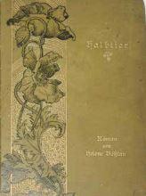 https://www.literaturportal-bayern.de/images/lpbthemes/2018/klein/ing_9_halbtier-3.-Aufl_164.jpg