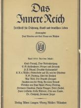 https://www.literaturportal-bayern.de/images/lpbworks/startpage/das_innere_reich_steckbrief_klein.jpg